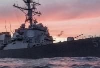 برخورد ناوشکن آمریکایی با کشتی تجاری/شماری زخمی و ناپدید شدند