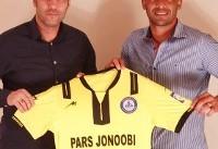 رقم قرارداد اومانیا با باشگاه پارس جنوبی جم مشخص شد