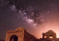تصویر کهکشان راه شیری بر فراز آتشکده ساسانی