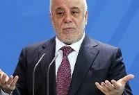 واکنش دفتر نخست وزیر عراق به خبر امتیاز به منطقه کردستان