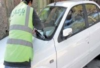 نگرانی ۵ هزار مامور پارکبان از بیکاری