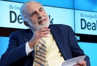 Icahn Resigns As Trump Advisor