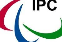 مدال آوران ۸ دوره پارالمپیک از سئول تا ریو تجلیل میشوند
