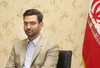 جهرمی: :قانونی برای منع فعالیت ایرانیها در توییتر نداریم / بنده از اینترنت بدون فیلتر استفاده می ...