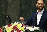 آذری جهرمی وزیر ارتباطات شد