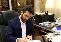 Â«آذری جهرمی» فعالیت خود به عنوان وزیر ارتباطات را آغاز کرد