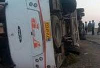 واژگونی اتوبوس در میدان مینودری