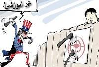 کره شمالی رزمایش جدید آمریکا و کره جنوبی را «تمرین حمله» نامید