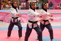 ایران به ششمین مدال برنز یونیورسیاد رسید