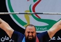 لیگ برتر وزنه برداری بزرگسالان