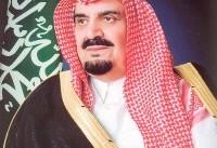 ارث شاهزادۀ سعودی بودجۀ چند کشور است!+عکس