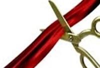 ۵۸ پروژه در شهرستان لردگان افتتاح میشود