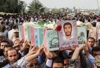 تشییع پیکر مطهر ۱۱ شهید دفاع مقدس در بوشهر