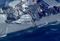 تصادف یک نفتکش با ناوشکن آمریکایی/چندین کارگر زخمی و ناپدید شدند