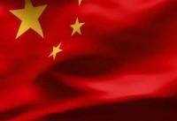 شرکت های چینی مقروض ترین بنگاه های اقتصادی جهان هستند