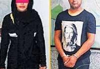 زورگیری خشونت آمیز دختر و پسر تبهکار از زنان