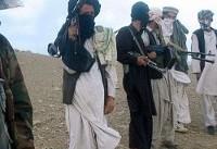 دونالد ترامپ استراتژی جدید آمریکا در افغانستان را اعلام کرد