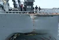 تعلیق فعالیتهای ناوگان دریایی آمریکا در اقیانوس آرام