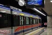 راه اندازی ۲ ورودی جدید در خط ۴ مترو تهران