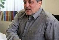 رئیس شورای شهر تهران رسما انتخاب شد