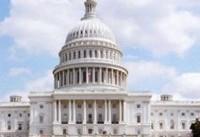 محوطه کاخ سفید به دلایل امنیتی تخلیه شد