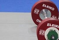 بیگلری از اردوی تیم ملی وزنهبرداری کنار گذاشته شد