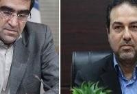 دکتر علیرضا رئیسی به عنوان معاون بهداشت منصوب شد