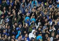 شعار علیه منصوریان و بازیکنان استقلال/ فقط قائدی تشویق شد