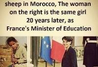 آیا خانم وزیر علوم فرانسه چوپان بوده است؟