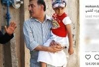 نقی در «پایتخت ۵» لباس داوری به تن کرد +عکس