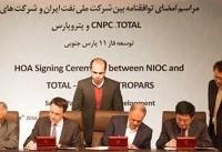 قراردادهای میلیاردی، «مانعی» بر سر راه لغو توافق هسته ای