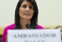 آمریکا بازدید آژانس از سایتهای نظامی ایران را بررسی میکند