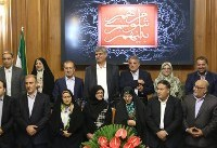 Tehran councilors set sights on cleaner sky