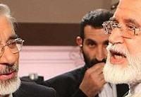 رئیس دادگاه انقلاب تهران: حصر تصمیم شورای عالی امنیت ملی است