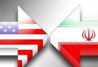 «مراکز نظامی ایران» و «پیامد مخرب یک دیدار»؛ آمریکا نه اجازه دارد و نه جرات!