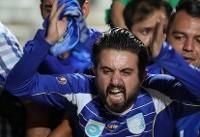 توهین ۱۵ میلیون تومانی هواداران استقلال تهران!