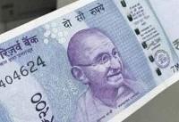 چاپ اسکناس های ۲۰۰ روپیه ای هند تایید شد