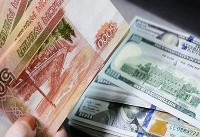 کاهش نرخ بانکی ۱۹ ارز/نرخ دلار افزایش یافت