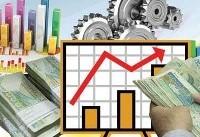 سیاست مالی چیست؟