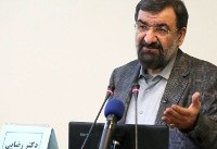 Iran official calls for strong reaction to violation of nuclear deal
