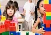 محیط های پویا در تقویت مغز کودکان موثر است
