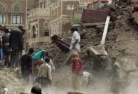 حمله هوایی عربستان به هتلی در یمن دستکم ۳۵ کشته برجای گذاشت