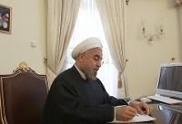 روحانی فرا رسیدن روز ملی اوکراین را تبریک گفت