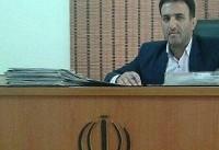 جزئیات تیراندازی در بانک ملی ایذه / متهم بازداشت شد