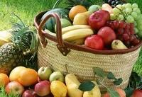 این میوه ها سرشار از آنتی اکسیدان هستند