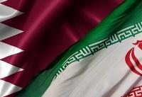 قطر سفیر خود را به تهران باز میگرداند