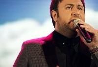 کنسرتهای محمد علیزاده در سنندج و کرمانشاه تعطیل شد