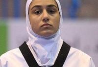 قطعی شدن مدال تکواندوکار دختر ایران در یونیورسیاد/ حذف امیدی با ناداوری
