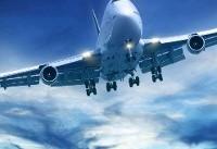 علت تاخیر پروازها در عصر امروز
