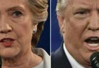 هیلاری کلینتون: ترامپ کثیف است